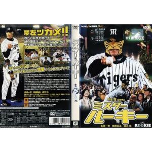ミスター・ルーキー [長嶋一茂]|中古DVD|disk-kazu-saito