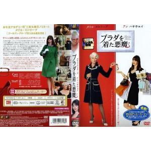 プラダを着た悪魔 THE DEVIL WEARS PRADA|中古DVD|disk-kazu-saito