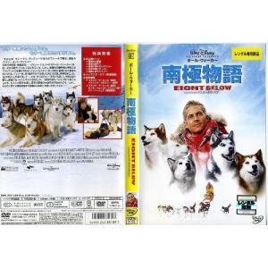 南極物語 EIGHT BELOW (2006年) [ポール・ウォーカー]|中古DVD|disk-kazu-saito