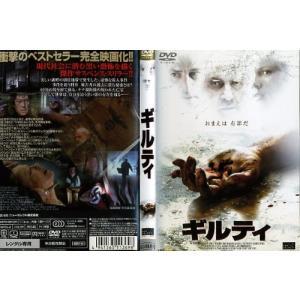 ギルティ [字幕]|中古DVD|disk-kazu-saito