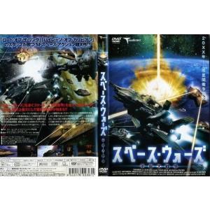 スペースウォーズ 宇宙大戦争|中古DVD|disk-kazu-saito