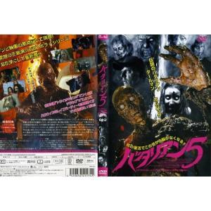 バタリアン5|中古DVD|disk-kazu-saito