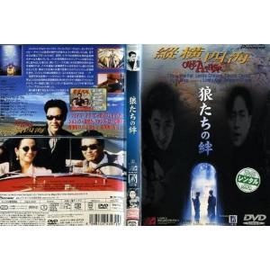 狼たちの絆 [字幕][チョウ・ユンファ]|中古DVD|disk-kazu-saito