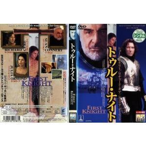トゥルー・ナイト FIRST KNIGHT|中古DVD|disk-kazu-saito