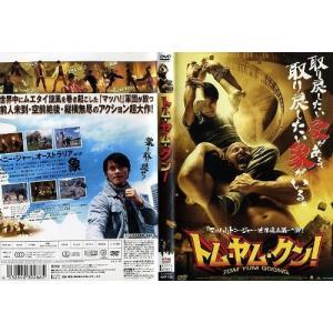 トム・ヤム・クン! TOM YUM GOONG|中古DVD|disk-kazu-saito