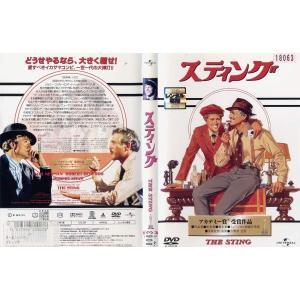 スティング THE STING [字幕] 中古DVD disk-kazu-saito