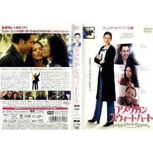 アメリカンスウィートハート [ジュリア・ロバーツ]|中古DVD|disk-kazu-saito