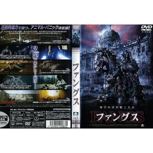 ファングス [字幕]|中古DVD|disk-kazu-saito