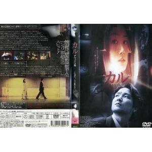 カル デラックス版|中古DVD|disk-kazu-saito