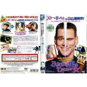 ふたりの男とひとりの女 中古DVD [H] disk-kazu-saito