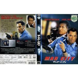 マッド・シティ MAD CITY|中古DVD|disk-kazu-saito