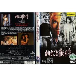 ゆりかごを揺らす手 THE HAND THAT ROCKS THE CRADLE|中古DVD|disk-kazu-saito