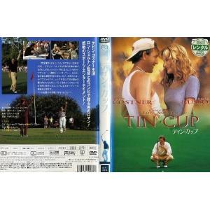 ティン・カップ TIN CUP|中古DVD|disk-kazu-saito