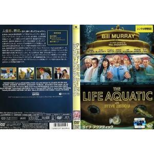 ライフ・アクアティック THE LIFE AQUATIC|中古DVD|disk-kazu-saito