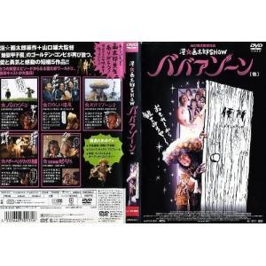 漫☆画太郎 SHOW ババアゾーン (他)|中古DVD|disk-kazu-saito