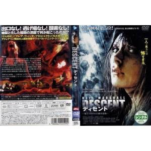 THE DESCENT ディセント 地下3000mの絶対恐怖|中古DVD|disk-kazu-saito