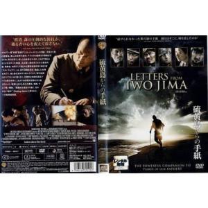 硫黄島からの手紙|中古DVD|disk-kazu-saito