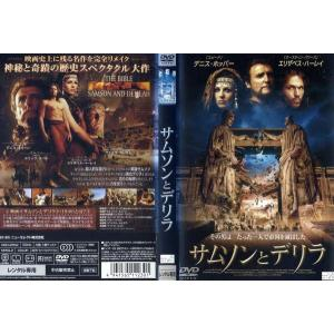 サムソンとデリラ SAMSON AND DELILAH (1997年)|中古DVD|disk-kazu-saito