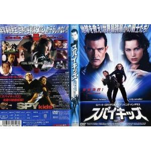 スパイキッズ|中古DVD|disk-kazu-saito