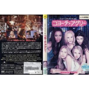 コヨーテ・アグリー COYOTE UGLY|中古DVD|disk-kazu-saito