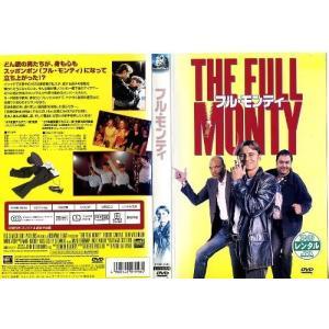 フル・モンティ 中古DVD disk-kazu-saito