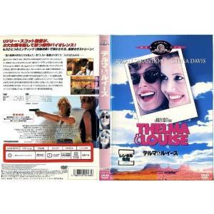 テルマ&ルイーズ [字幕][スーザン・サランドロン/ブラッド・ピット]|中古DVD|disk-kazu-saito
