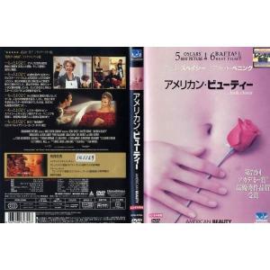アメリカン・ビューティー [ケヴィン・スペイシー]|中古DVD|disk-kazu-saito
