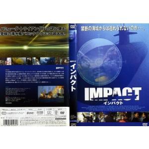 インパクト IMPACT (2005年)|中古DVD|disk-kazu-saito