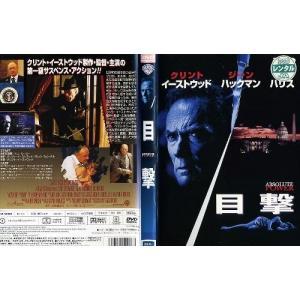 目撃 [字幕][クリント・イーストウッド]|中古DVD|disk-kazu-saito