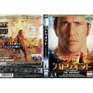 パトリオット コレクターズエディション|中古DVD|disk-kazu-saito