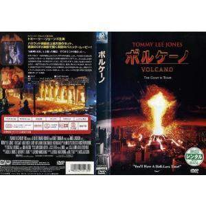 ボルケーノ VOLCANO|中古DVD|disk-kazu-saito
