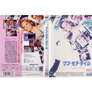 ワン・モア・タイム ChancesAre|中古DVD|disk-kazu-saito