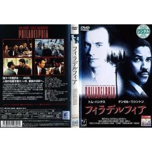 フィラデルフィア [トム・ハンクス]|中古DVD|disk-kazu-saito