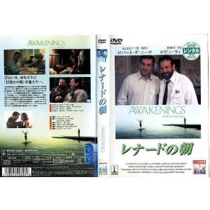 レナードの朝 AWAKENINGS|中古DVD [H]|disk-kazu-saito