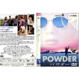 パウダー|中古DVD|disk-kazu-saito