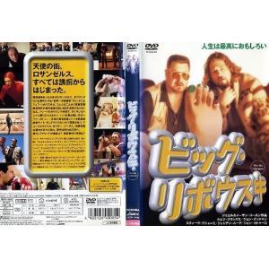 ビッグ・リボウスキ|中古DVD|disk-kazu-saito