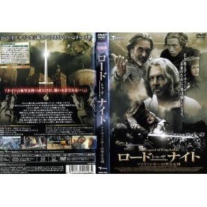 ロード・トゥ・ザ・ナイト アイヴァンホーの聖なる剣|中古DVD|disk-kazu-saito