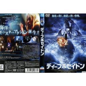 ディープポセイドン|中古DVD|disk-kazu-saito