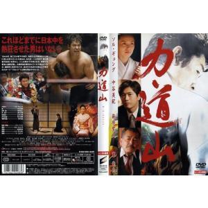 力道山 [ソル・ギョング/中谷美紀/萩原聖人] 中古DVD disk-kazu-saito