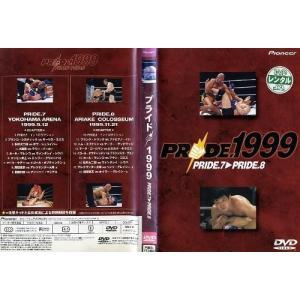 PRIDE. 1999 PRIDE.7-PRIDE.8|中古DVD|disk-kazu-saito