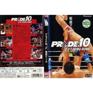 PRIDE. 10 西武ドーム|中古DVD|disk-kazu-saito