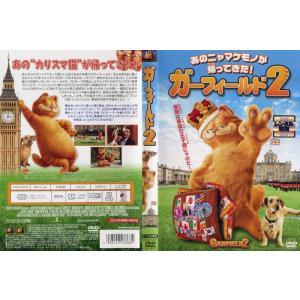 ガーフィールド2|中古DVD|disk-kazu-saito