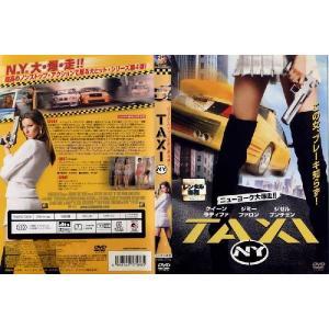 TAXi NY|中古DVD|disk-kazu-saito