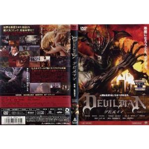 デビルマン DEVILMAN (2004年)|中古DVD|disk-kazu-saito