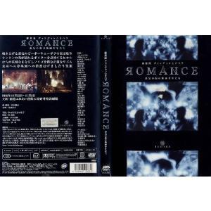 維新派 ヂャンヂャン☆オペラ ROMANCE 蒸気の街の映画少年たち|中古DVD|disk-kazu-saito