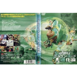 Dejavu ドラゴン・キッド進化論|中古DVD|disk-kazu-saito