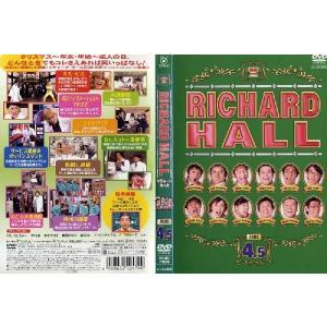 リチャードホール 2005 4.5|中古DVD|disk-kazu-saito