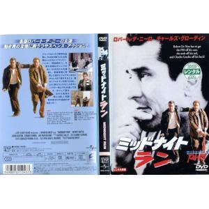 ミッドナイト・ラン MIDNIGHT RUN (1988年) [字幕]|中古DVD [H]|disk-kazu-saito