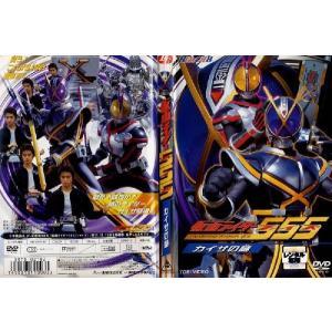 仮面ライダー555 第2巻 カイザの謎 [HERO CLUB]|中古DVD|disk-kazu-saito