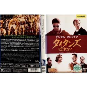 タイタンズを忘れない [デンゼル・ワシントン] 中古DVD disk-kazu-saito